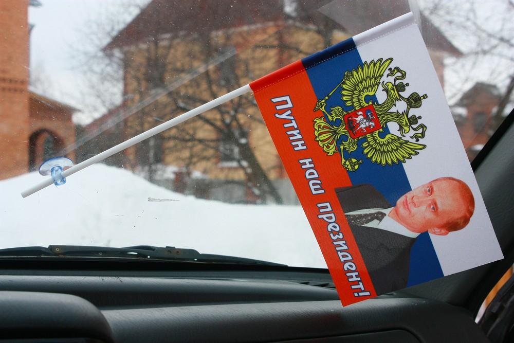 """Купить флажок в машину """"Путин наш президент"""""""