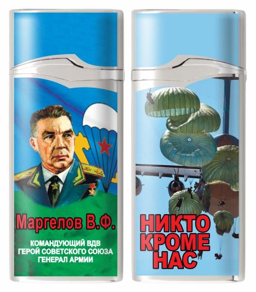 Зажигалка газовая с портретом командующего ВДВ