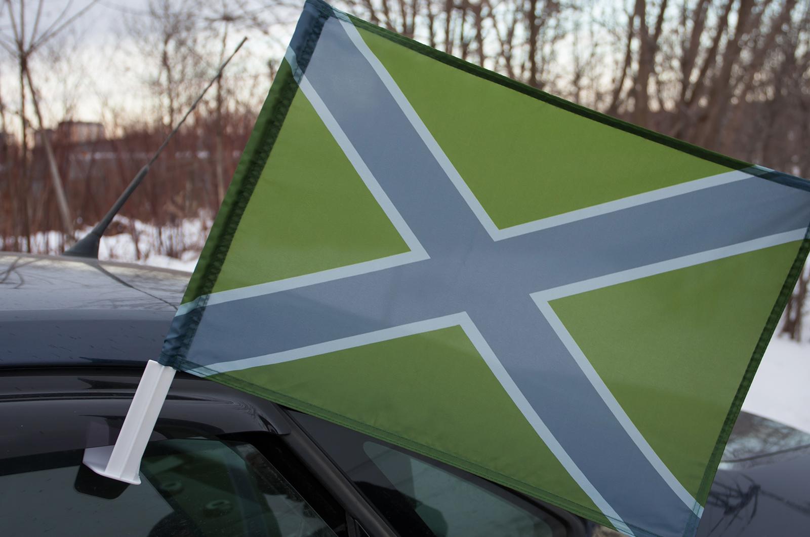 Купите автомобильный флаг полевой Новороссии