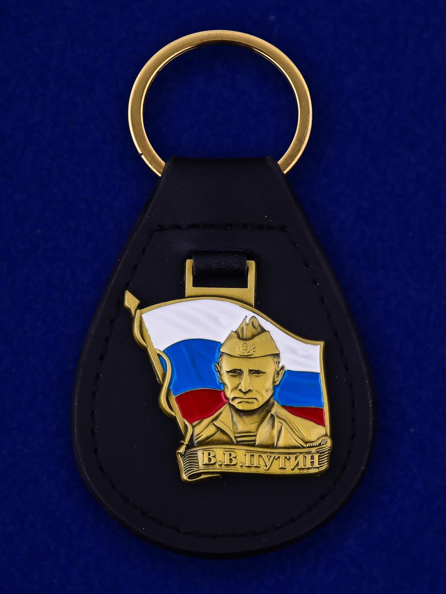 "Брелок с жетоном ""Путин"""