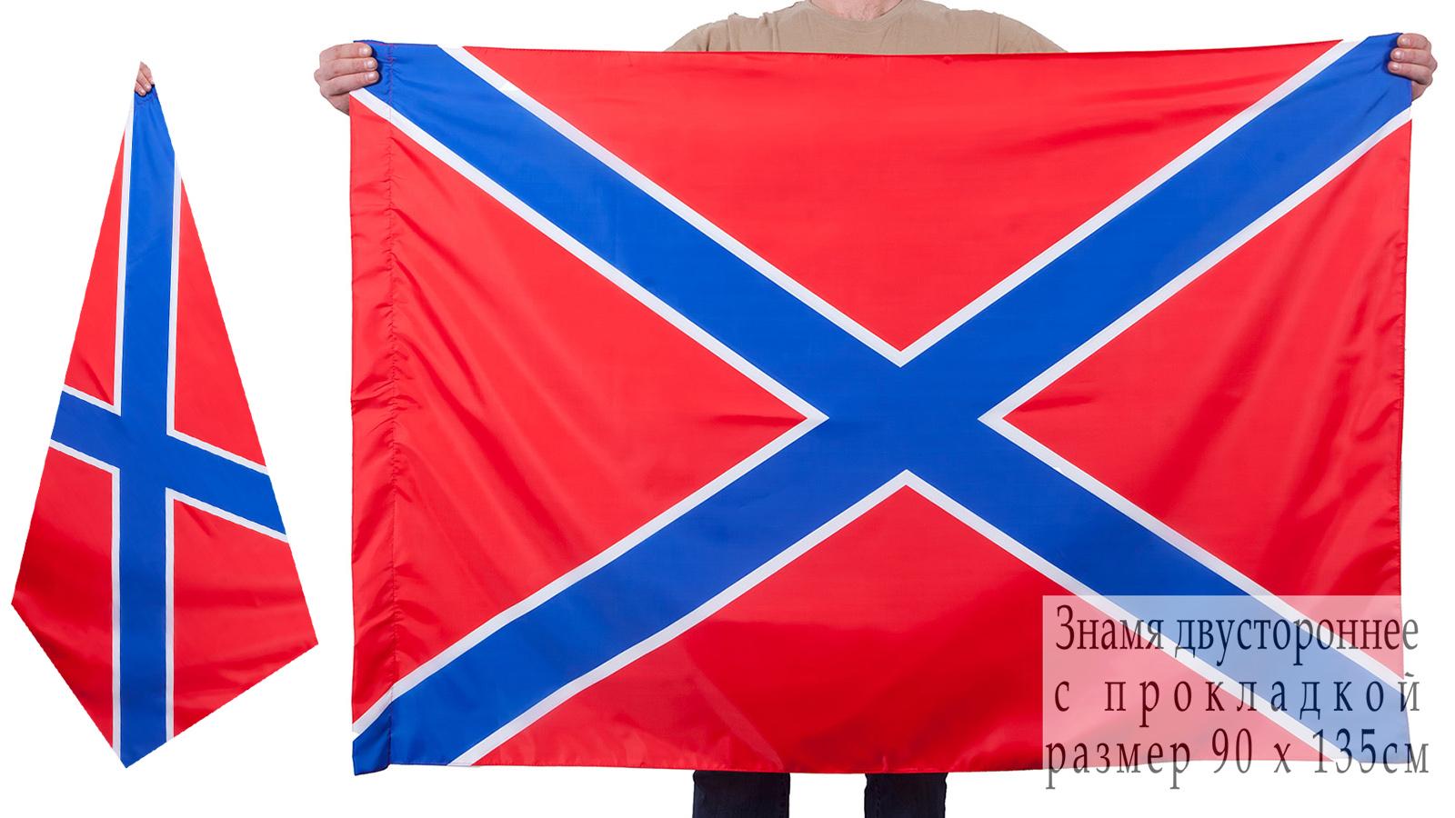 Купить двухстороннее Боевое знамя Новороссии