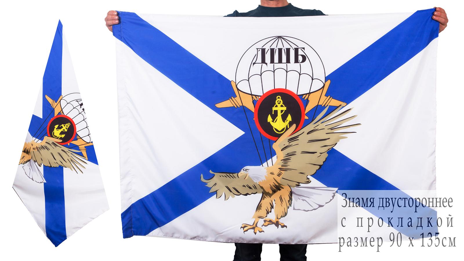 Купить двухсторонний флаг ДШБ Морской пехоты