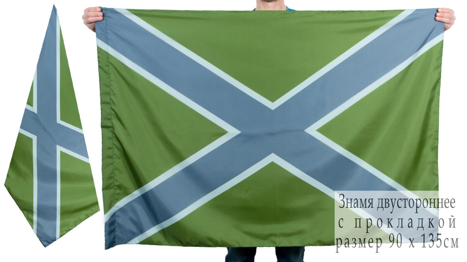 Купить двухсторонний флаг Новороссии с прочной прокладкой