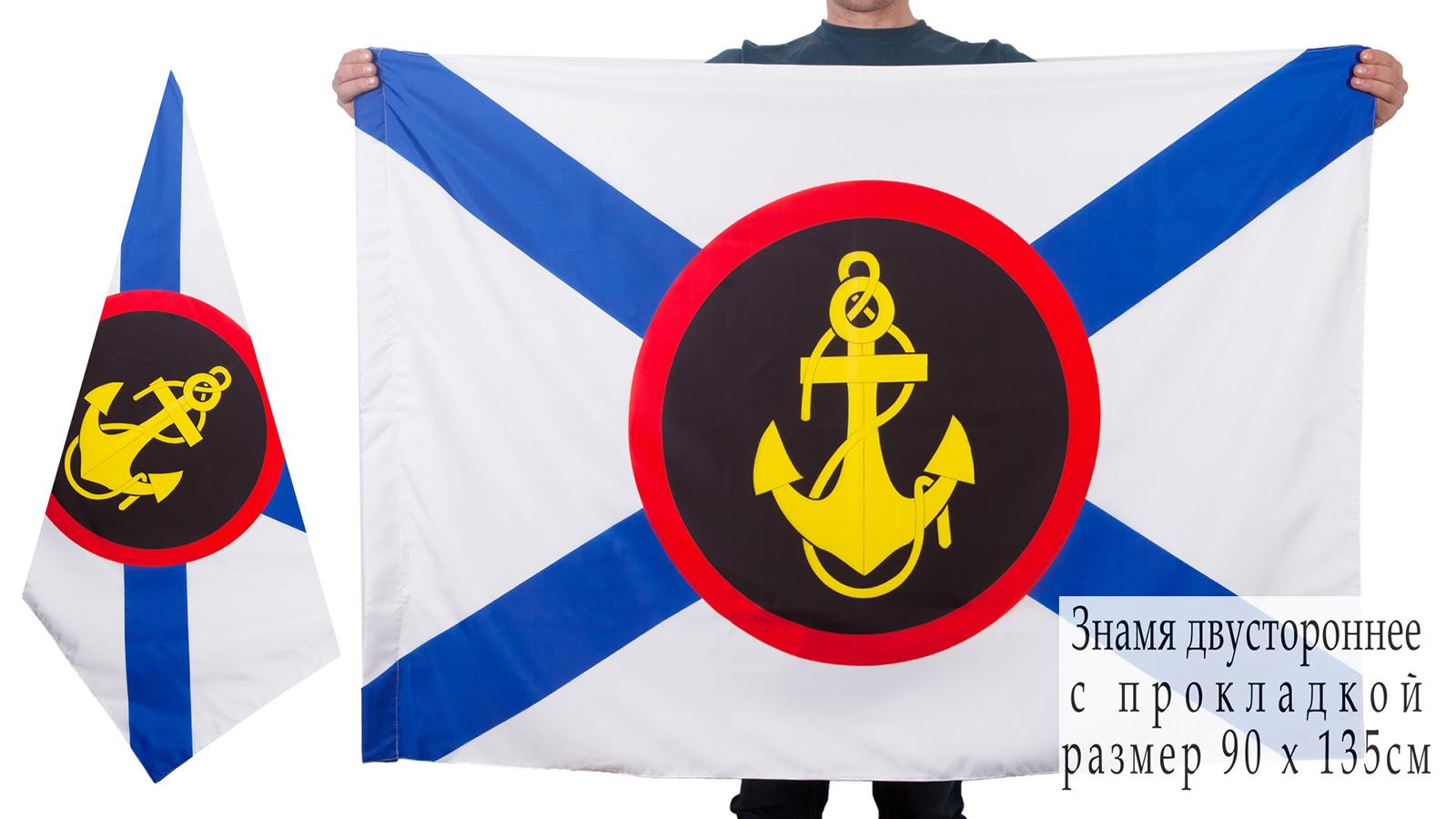 Купить двухсторонний флаг «Российская Морская пехота»