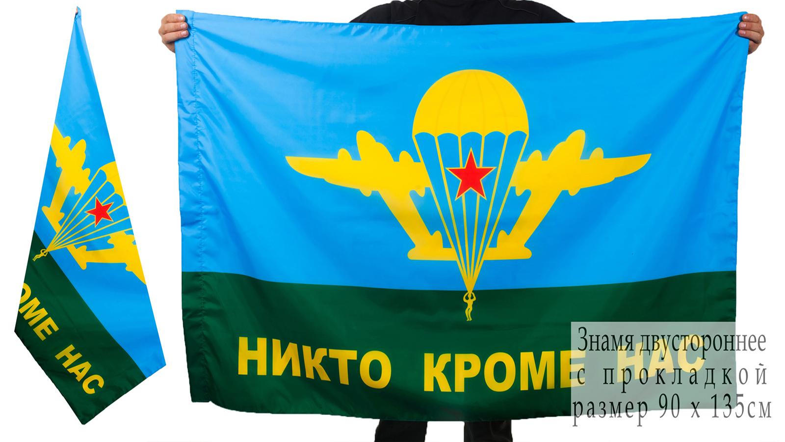 Купить двухсторонние флаги ВДВ для уличных праздников