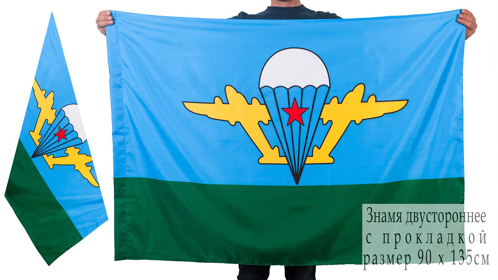 Купите бывшим десантникам двухсторонний флаг ВДВ СССР «Белый купол»