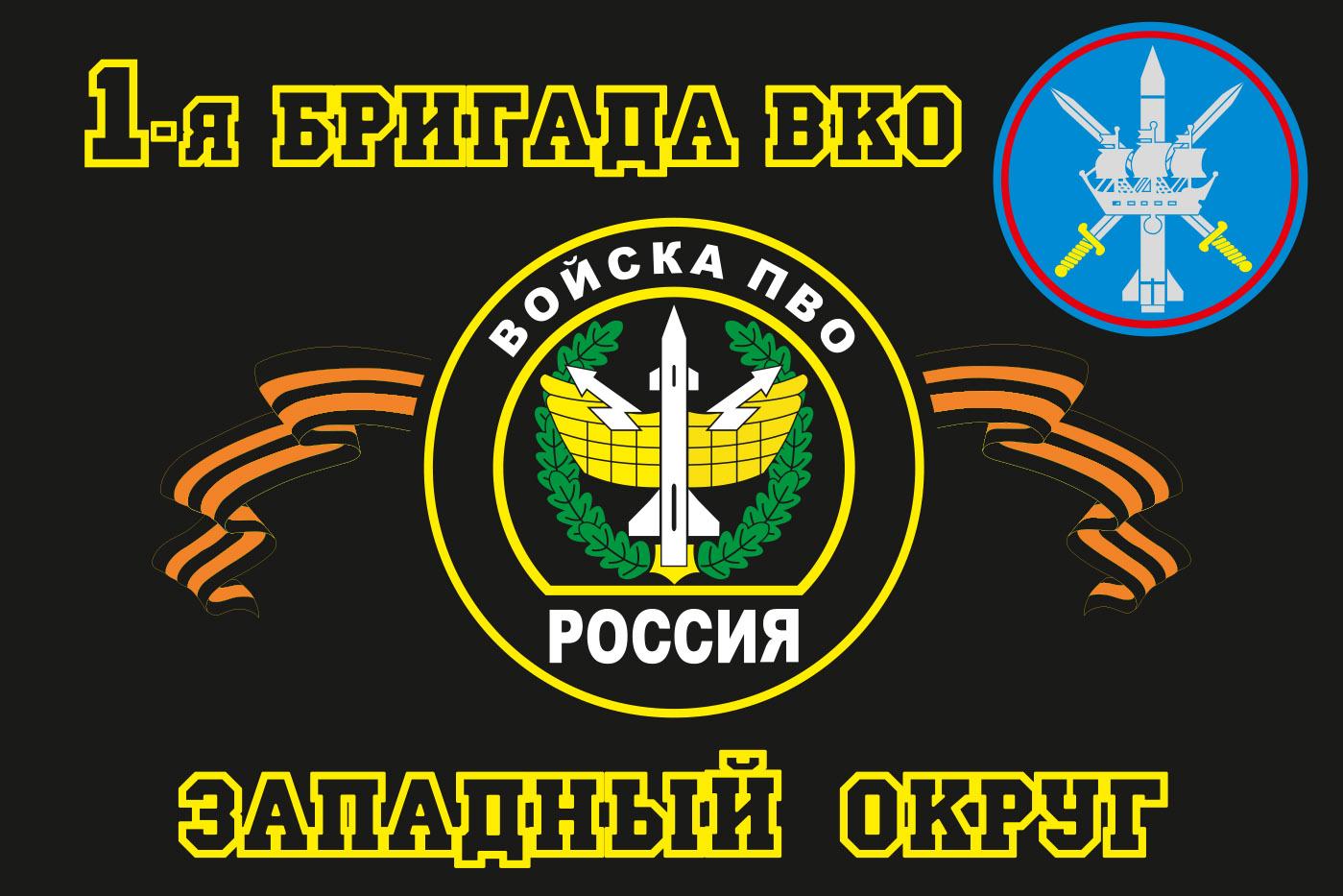 Поздравления с днем войск пво