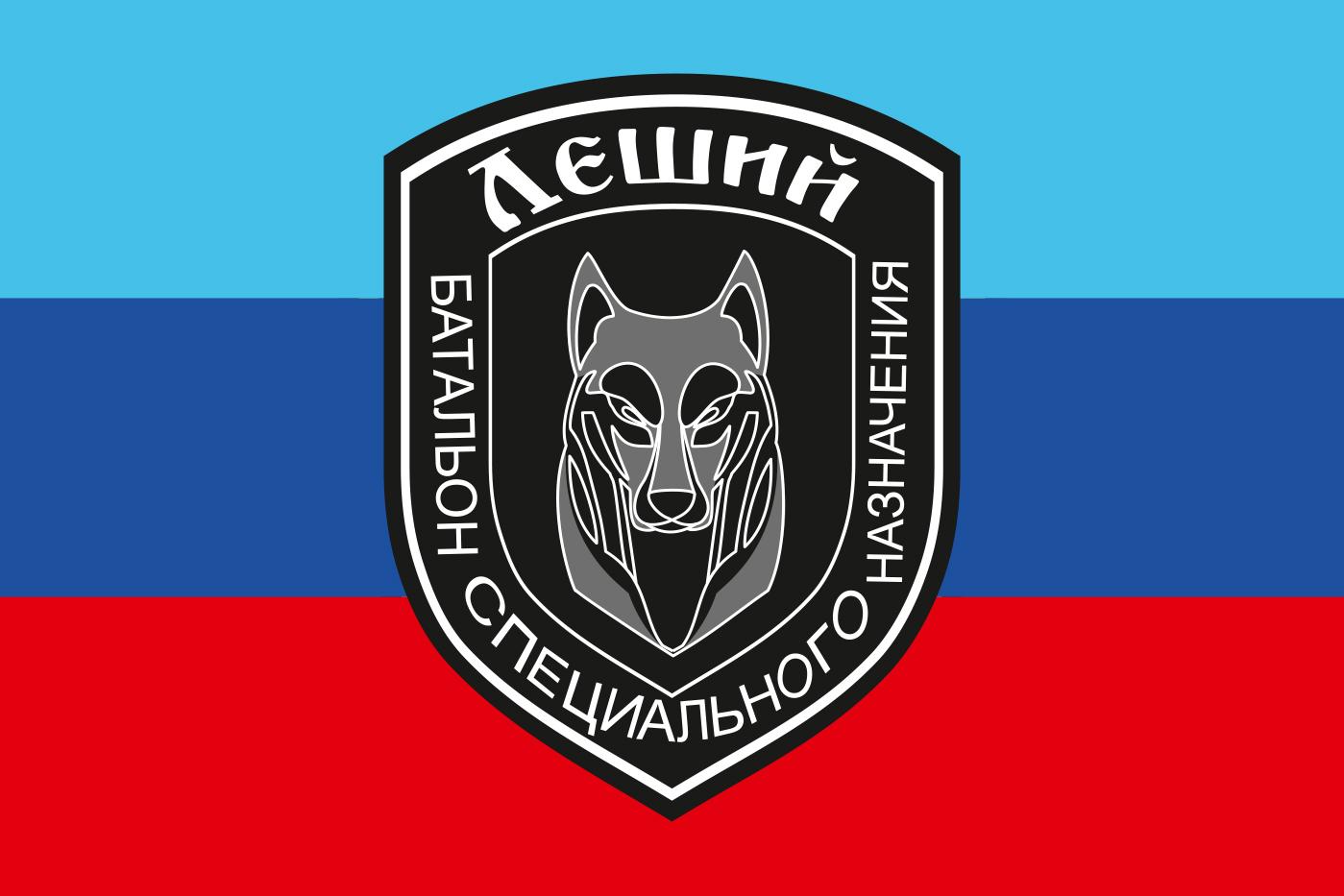 """Купить флаг батальона ЛНР """"Леший"""""""
