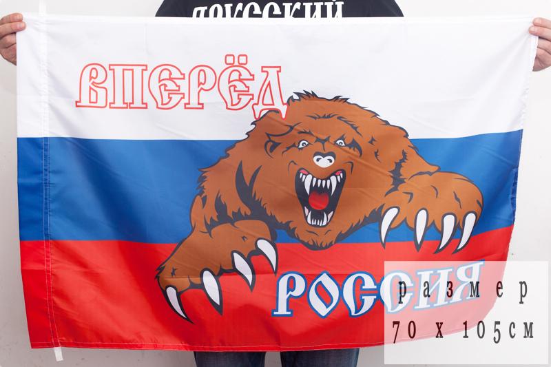 Купить фанатский флаг «Россия вперёд»
