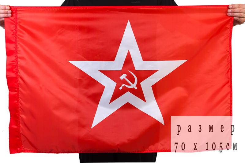 Купить Советский гюйс в Военпро