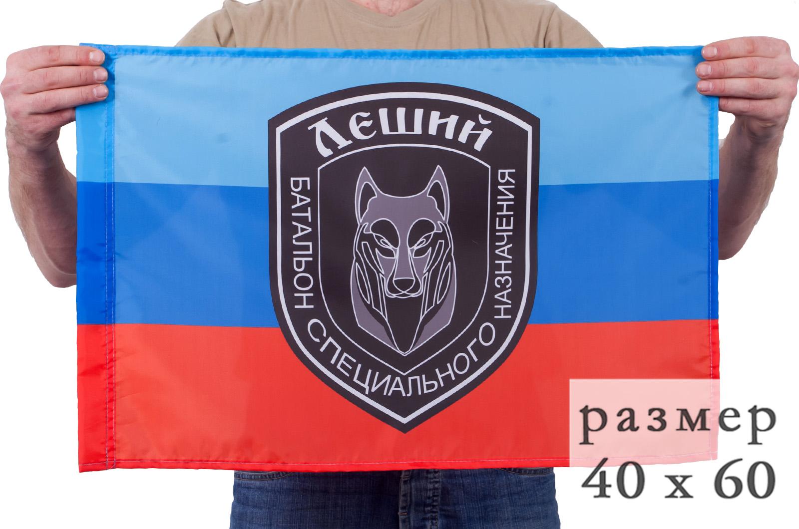 """Купить флаг Луганского батальона """"Леший"""""""