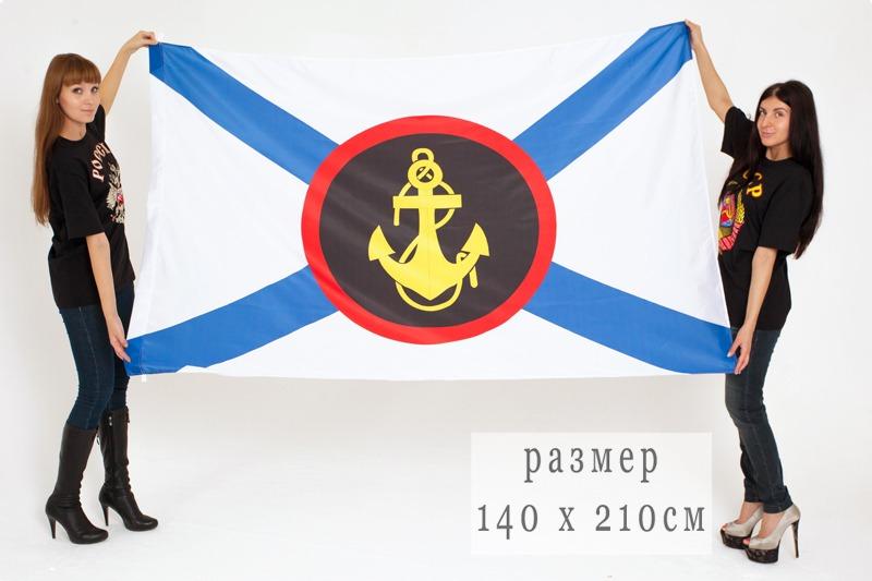 """Купить флаг """"Эмблема морской пехоты"""""""