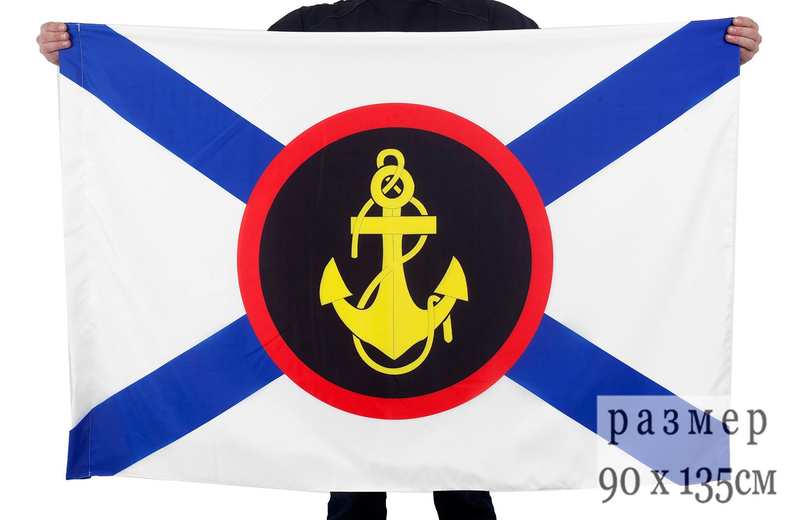 Купить флаг «Морская пехота РФ»