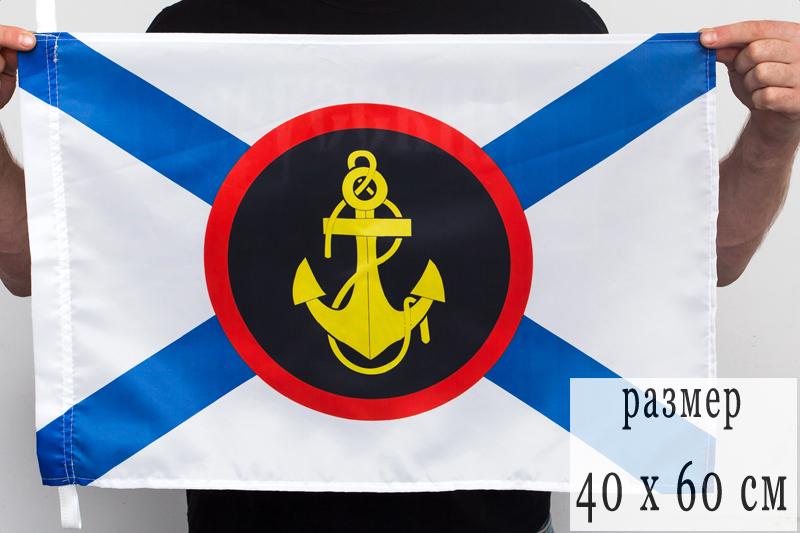"""Купить флаг """"Части Морской пехоты России"""""""