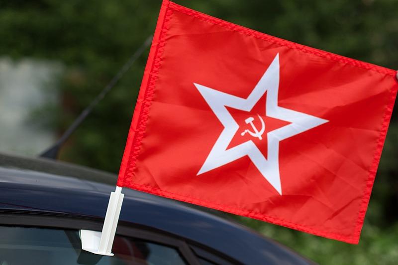 Купить флаг на машину «Гюйс ВМФ СССР»