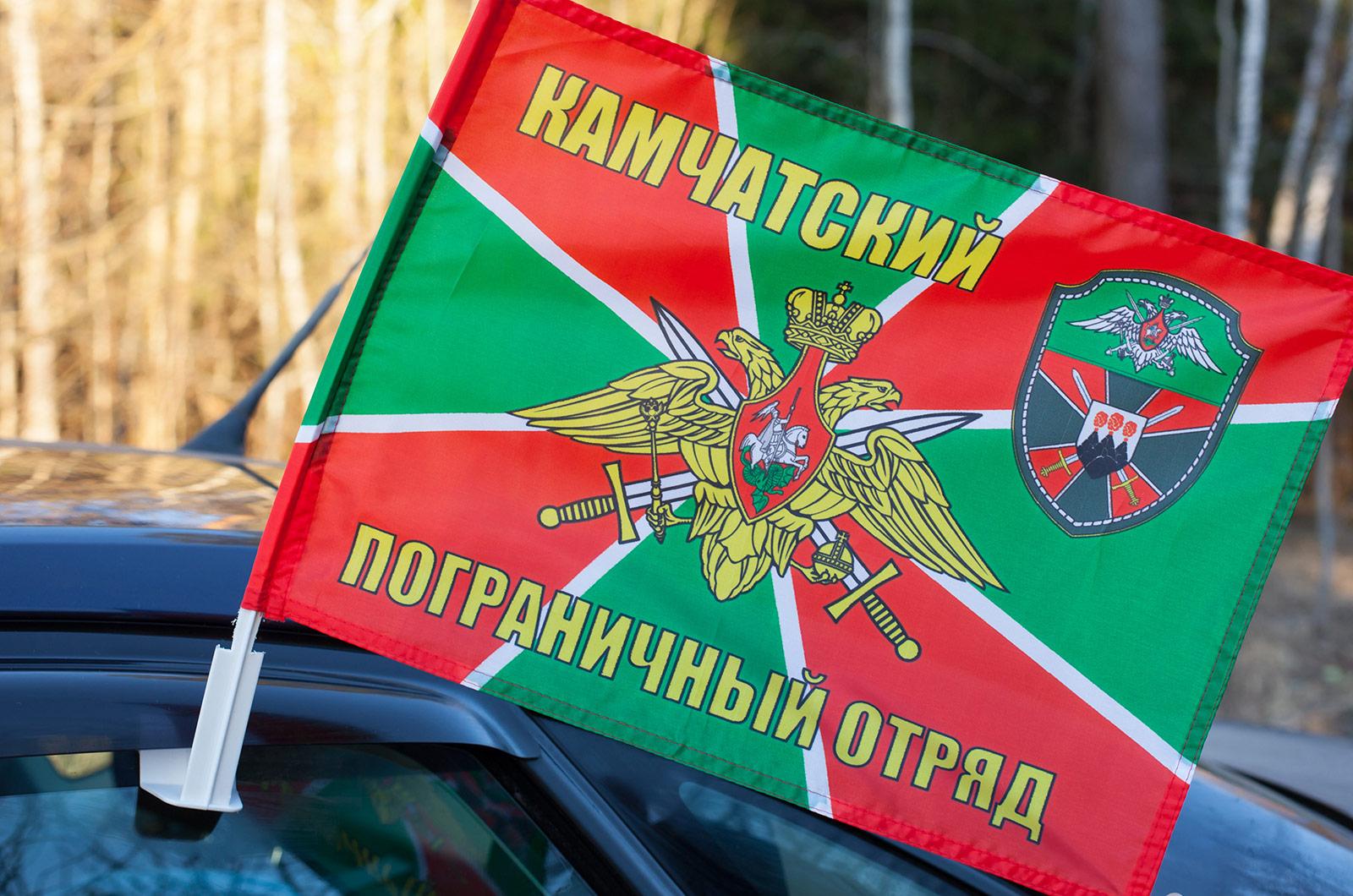 Купить флаг на машину «Камчатский погранотряд»
