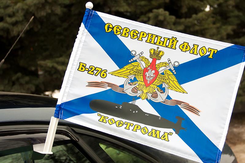 Купить флаги на машину Б-276 «Кострома» СФ