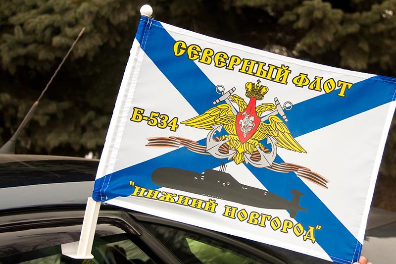 Купить флаг на машину Б-534 «Нижний Новгород»