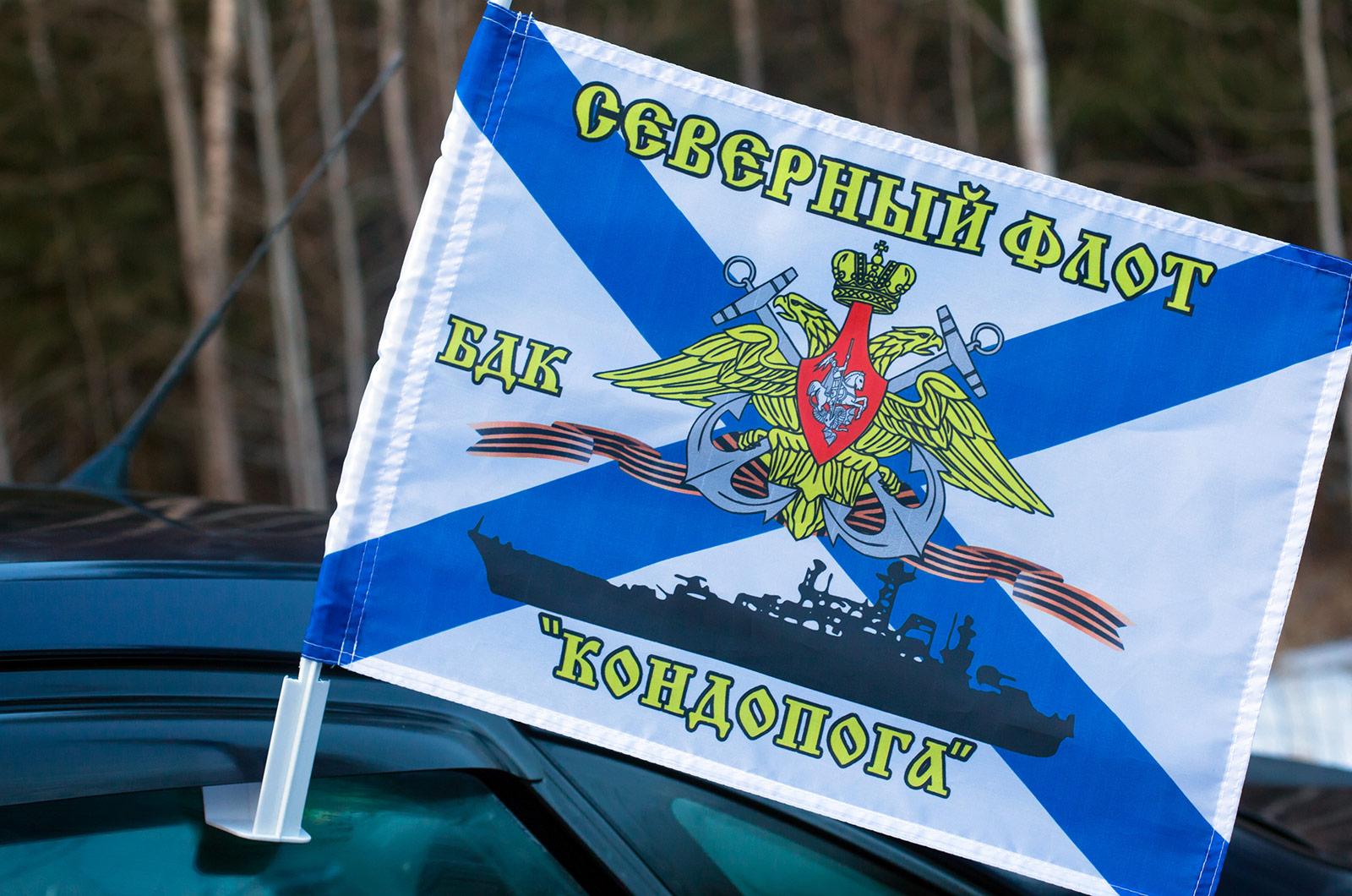 Купить флаг на машину БДК «Кондопога»