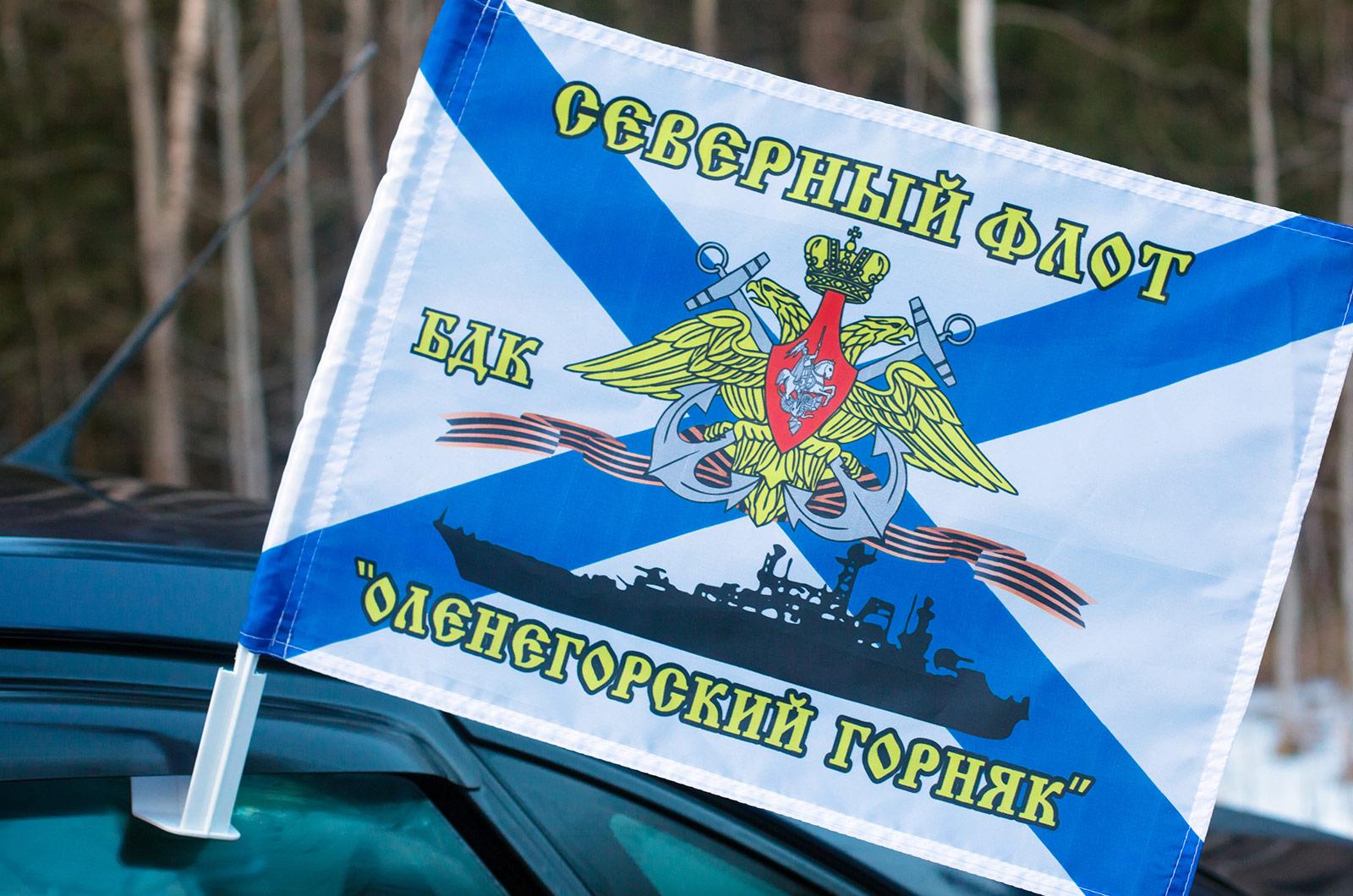 Купить флаг на машину БДК «Оленегорский Горняк»