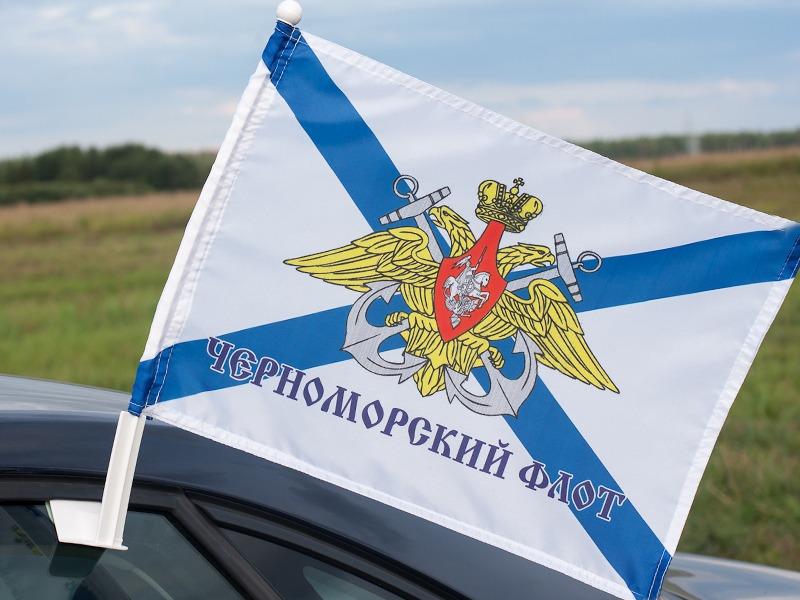 """Купить флаг на машину """"Черноморский флот"""" с доставкой"""