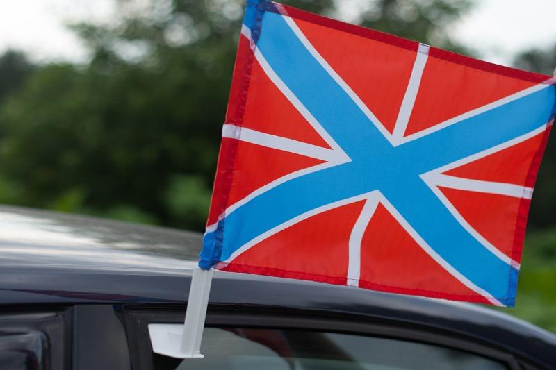 Купить флаг на машину «Гюйс ВМФ России»