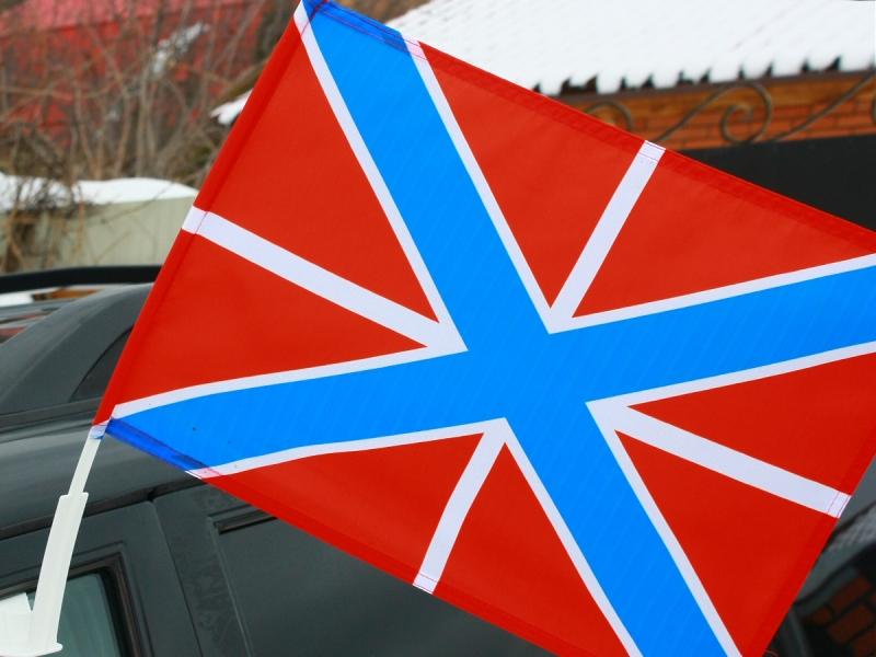 Купить флаг Гюйс ВМФ РФ с кронштейном