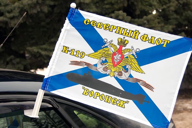 Купить флаги на машину К-119 «Воронеж» СФ