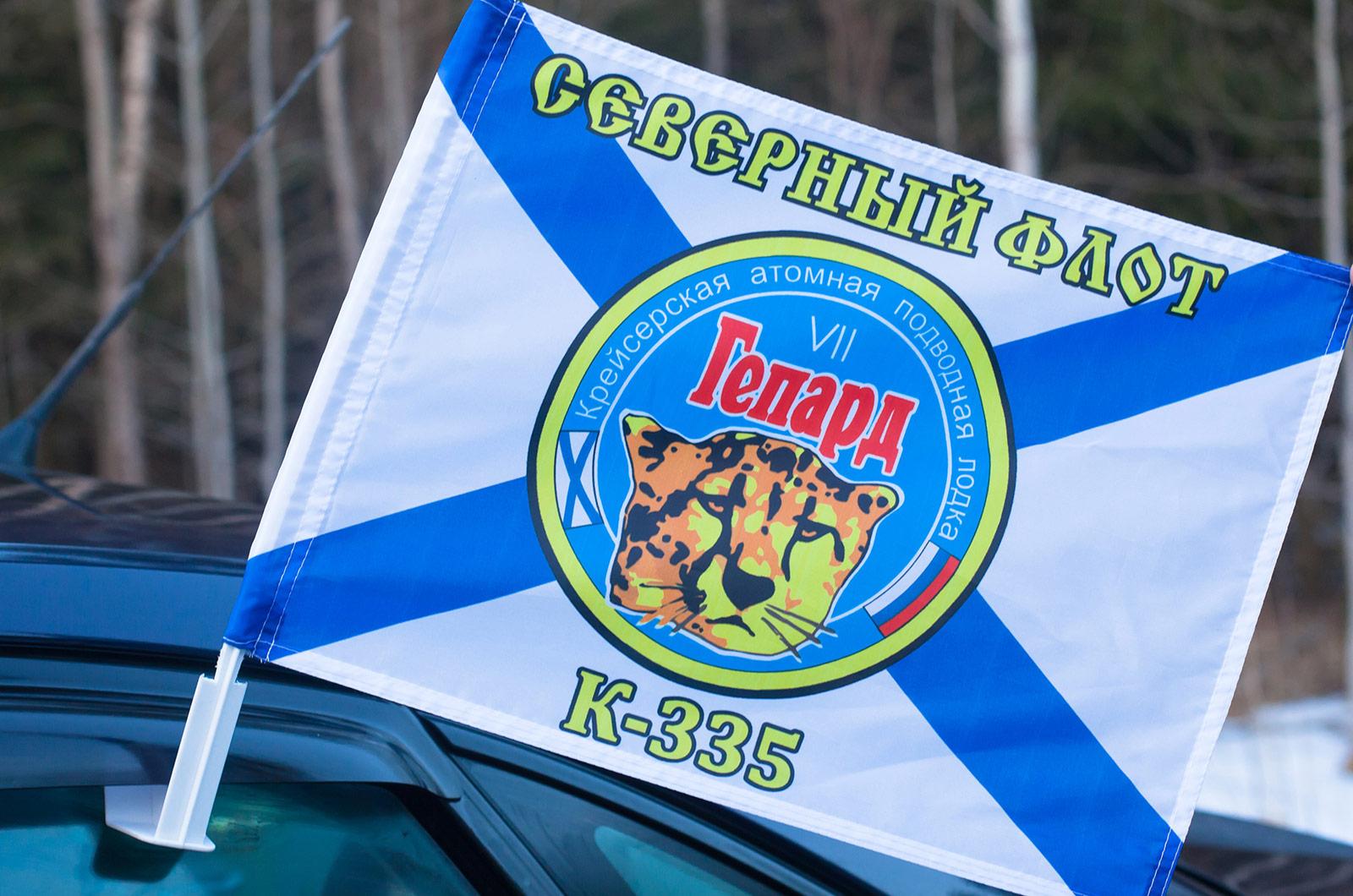 Купить флаг на машину К-335 «Гепард»