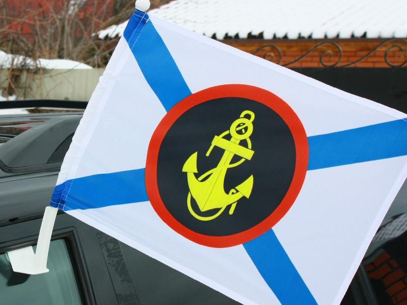 """Купить флаг """"Воинские части Морской пехоты"""""""