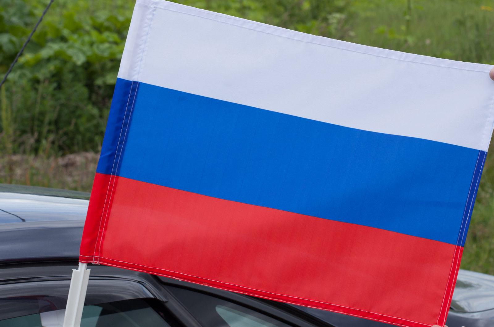 Купить флаг РФ на машину