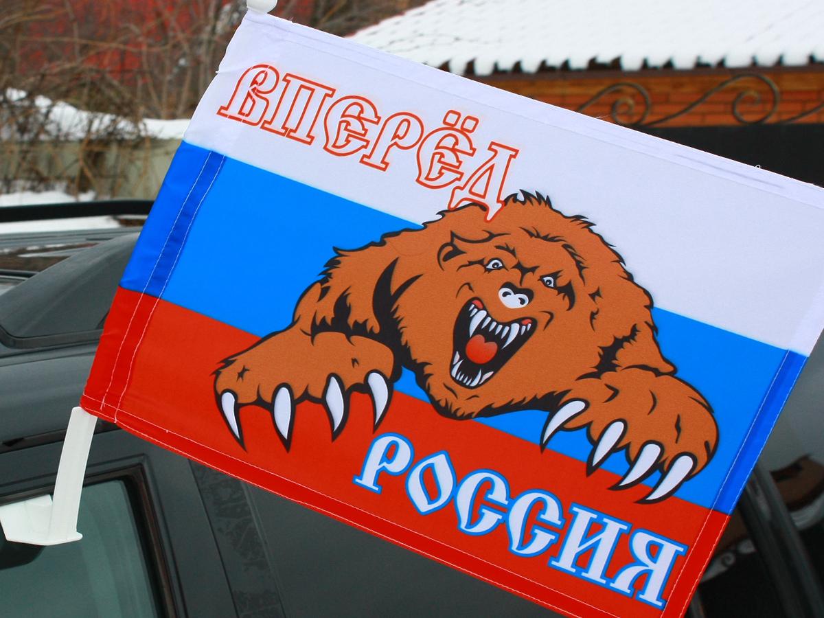 Купить флаг на машину «Вперёд Россия»