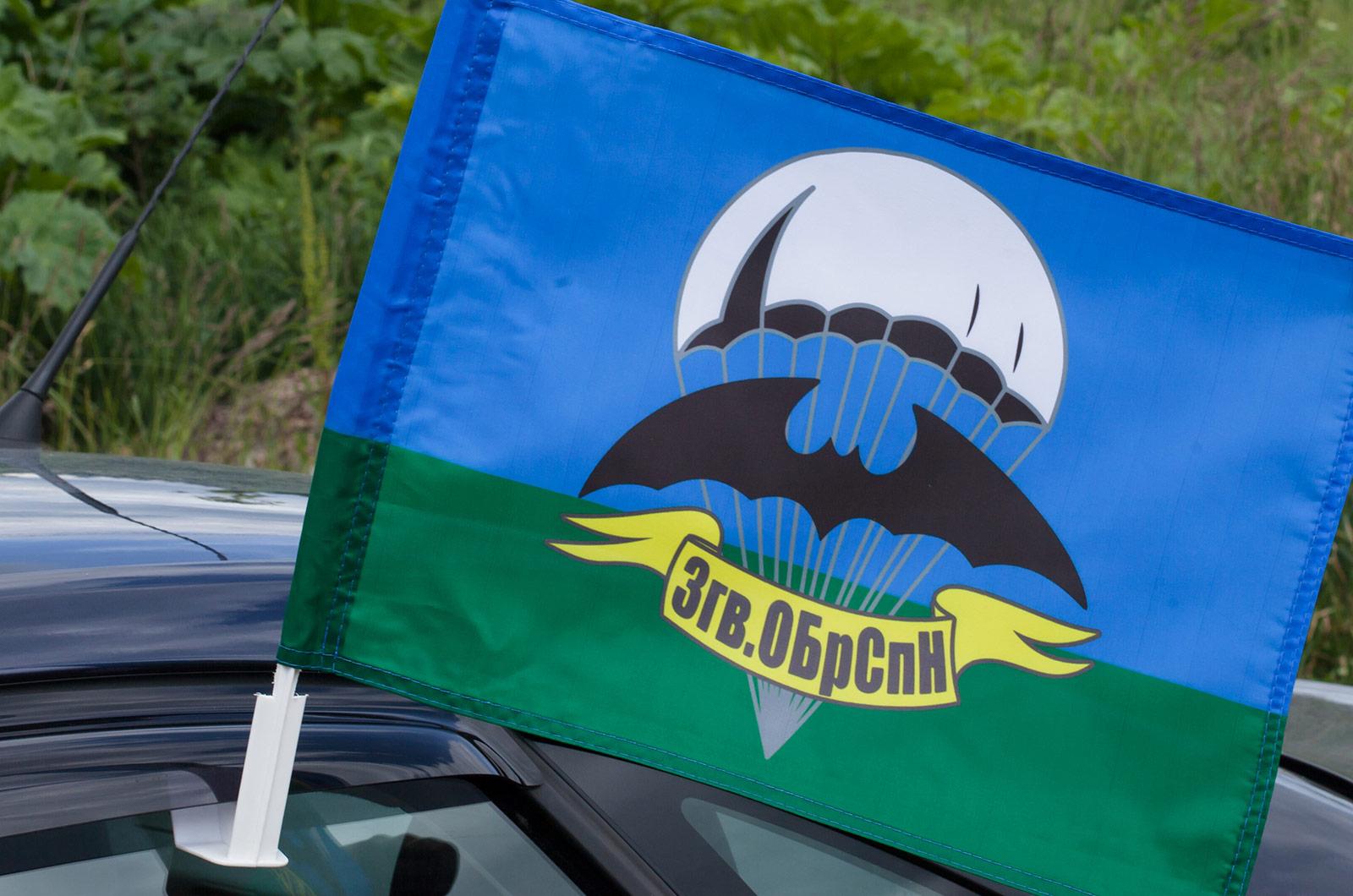 http://image.voenpro.ru/flag-na-mashinu-s-kronshtejnom-spetsnaza-gru-3gv-obrspn-21208-101.jpg