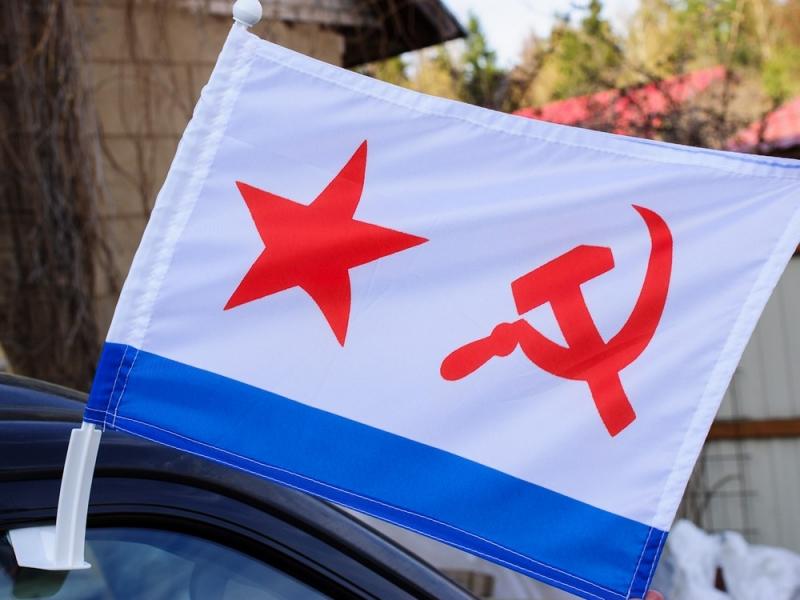 """Купить флаги на машину """"ВМФ СССР"""""""
