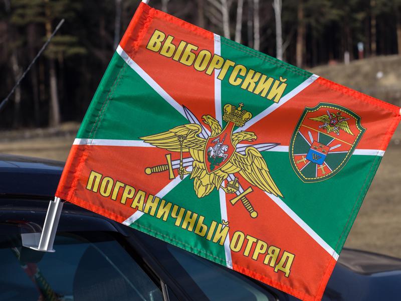 Купить флаг на машину «Выборгский пограничный отряд»