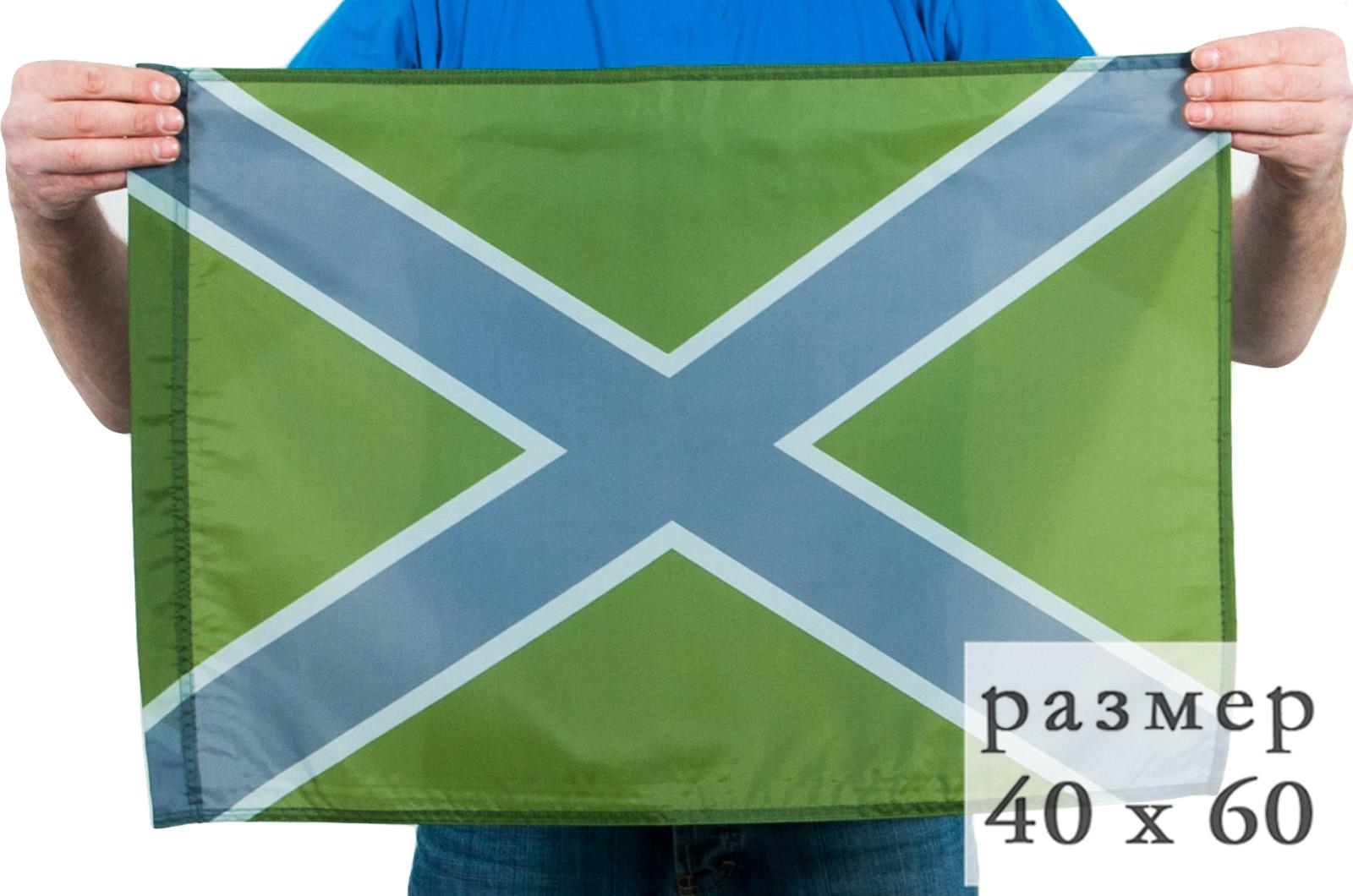 Купить флаг полевой Новороссии 40x60 см