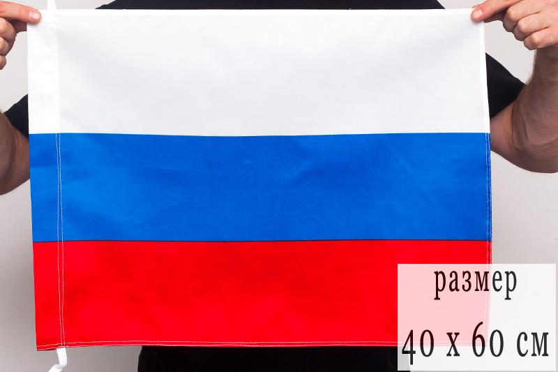 Купить триколор России