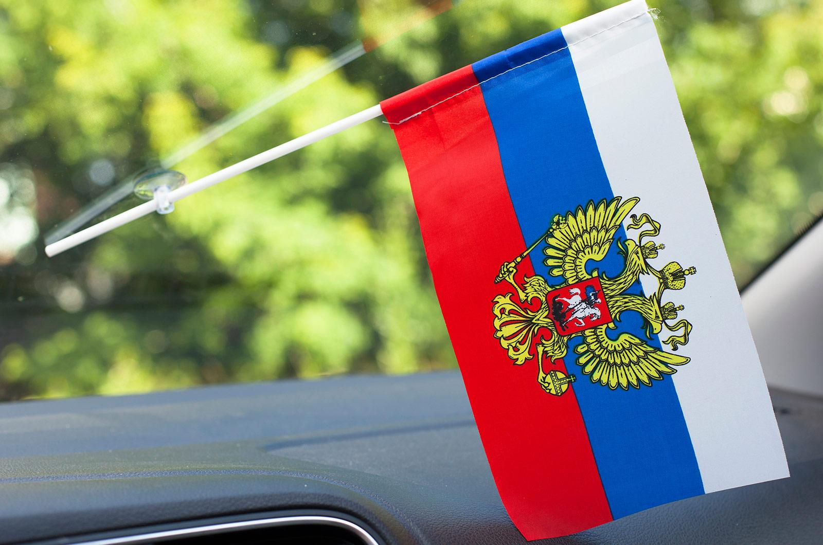 Купить флаг России с гербом в машину