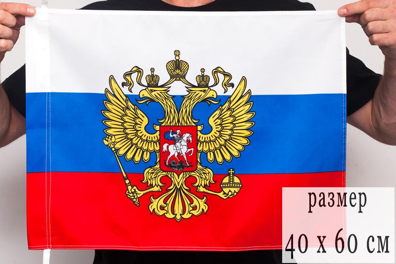 Купить штандарт Президента Российской Федерации