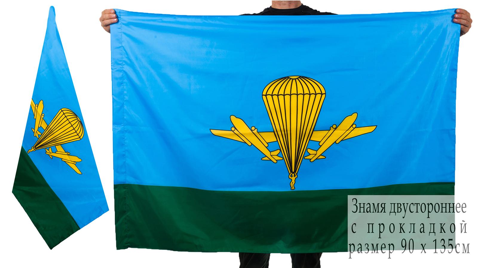 Курьерская доставка двухсторонних флагов «Воздушно-десантные войска РФ»