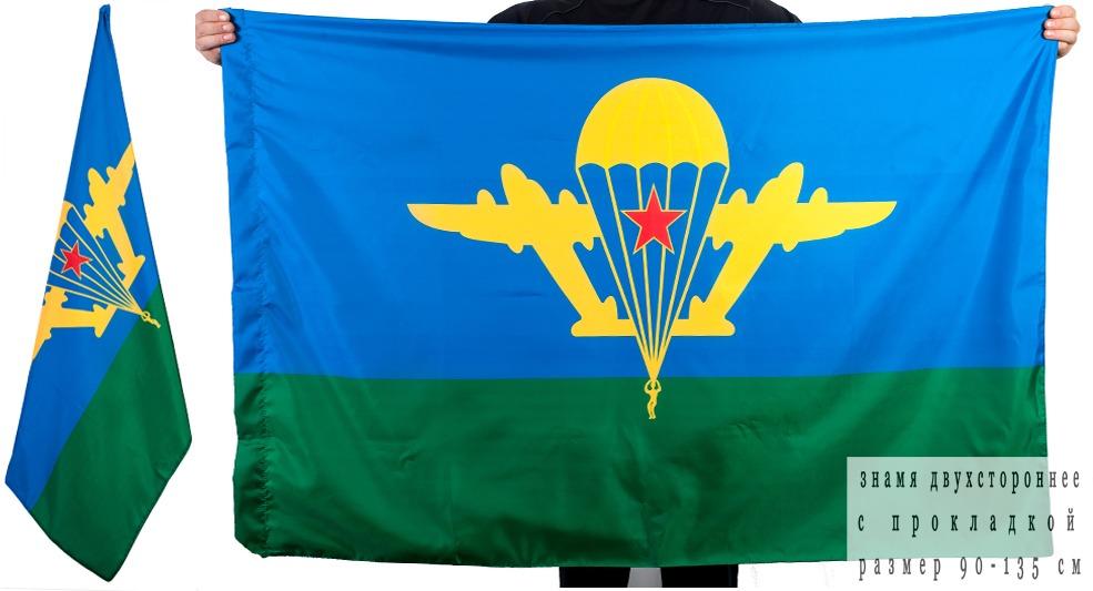 Двусторонний флаг «Воздушно-десантные войска СССР» для ветеранов ВДВ