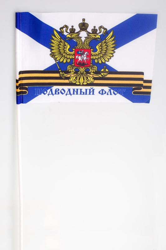 Купить флажок на палочке «Подводный флот России»