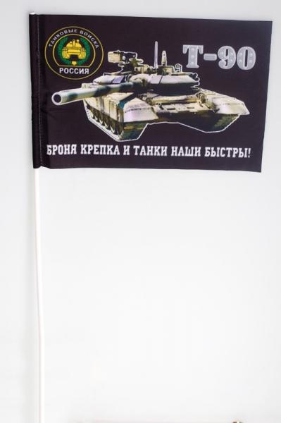 """Маленький флажок с танком от интернет-магазина """"Военпро"""""""