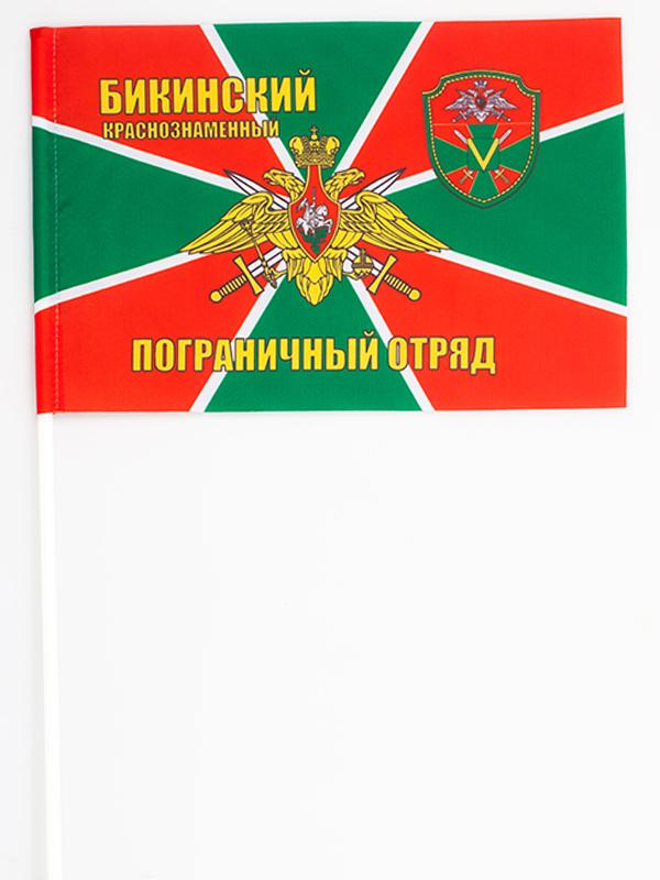 Купить флажок на палочке «Краснознаменный Бикинский погранотряд»