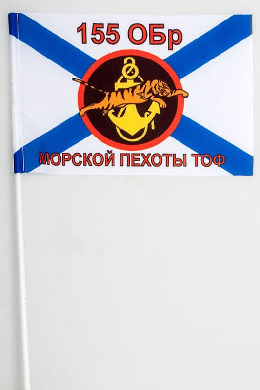 Купить флажок на палочке 155 ОБр Морской пехоты