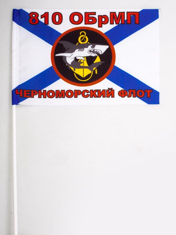 Купить флажок на палочке 810 ОБрМП ЧФ