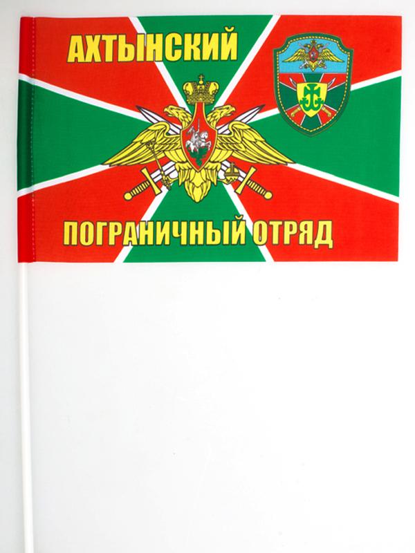 Купить флажок на палочке «Ахтынский погранотряд»