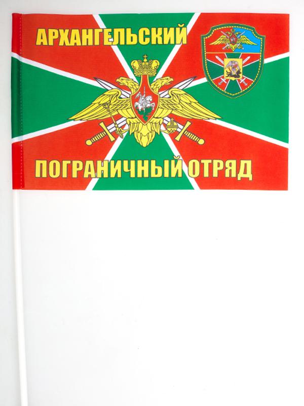 Купить флажок на палочке «Архангельский погранотряд»