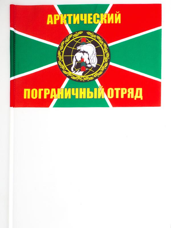 Купить флажок на палочке «Арктический пограничный отряд»