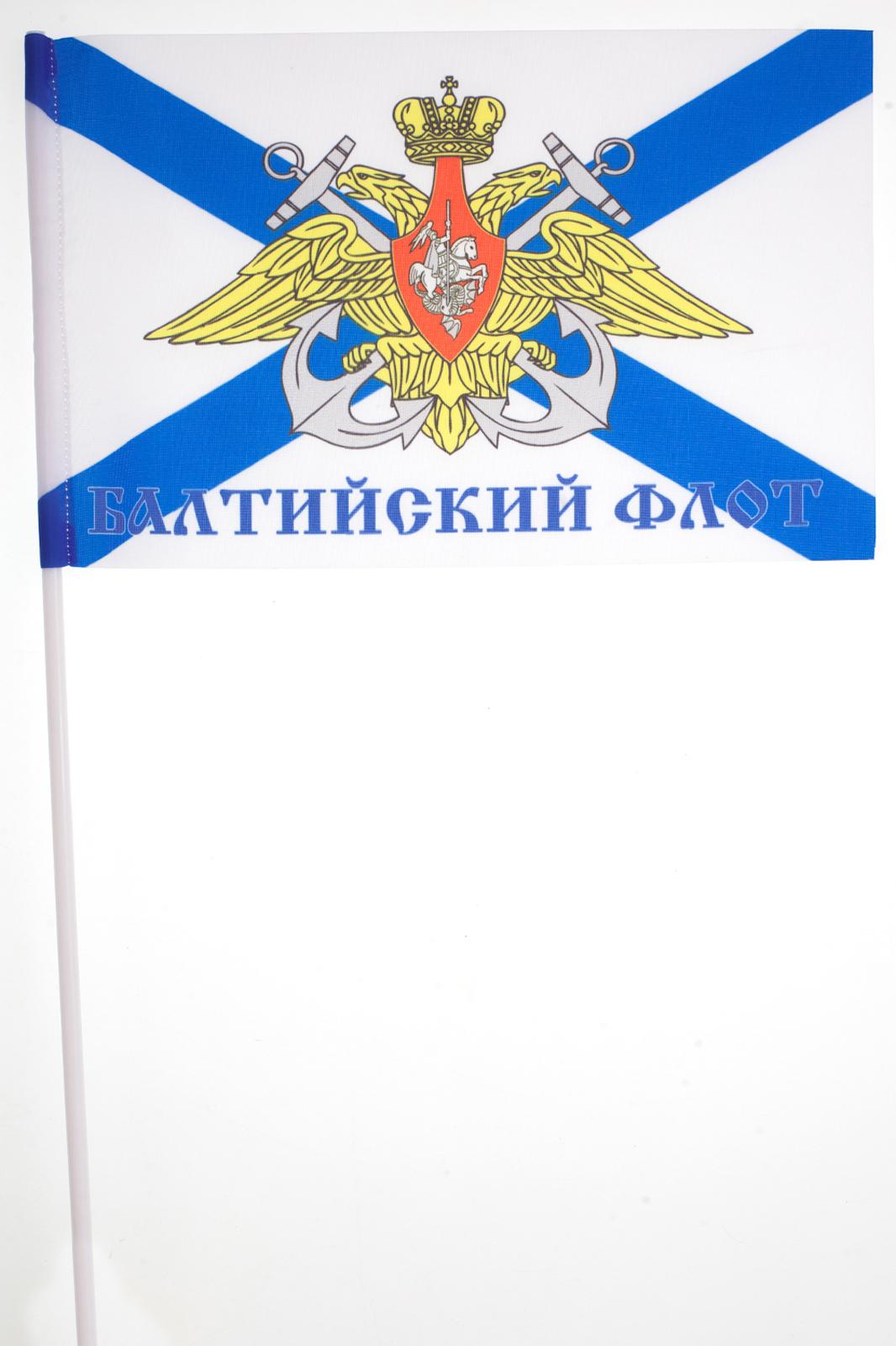 Купить флажок на палочке «Балтийский флот»